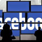 Facebook borrara me gusta de cuentas inactivas